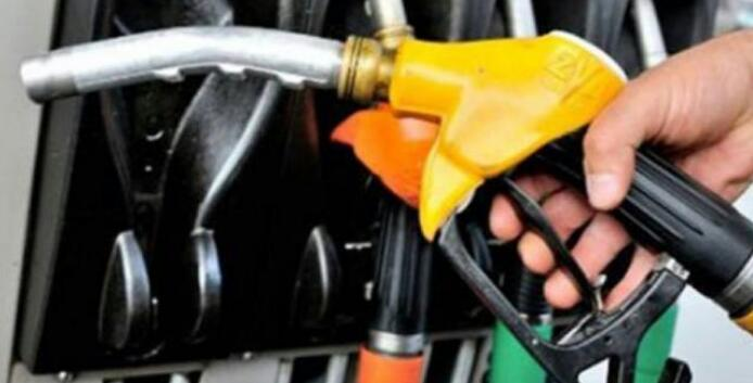 Photo of March petrol pricing schedule announced