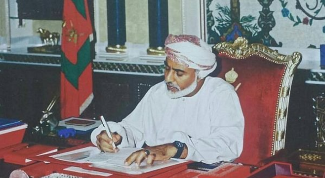 Photo of What did His Majesty Sultan Qaboos Say in 1988 Interview Following Iran-Iraq War?