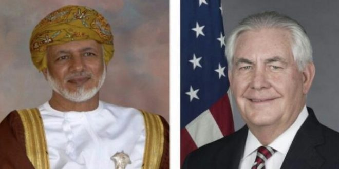 US Secretary of State Discusses Gulf Crisis on Sidelines of Meeting with Yusuf bin Alawi