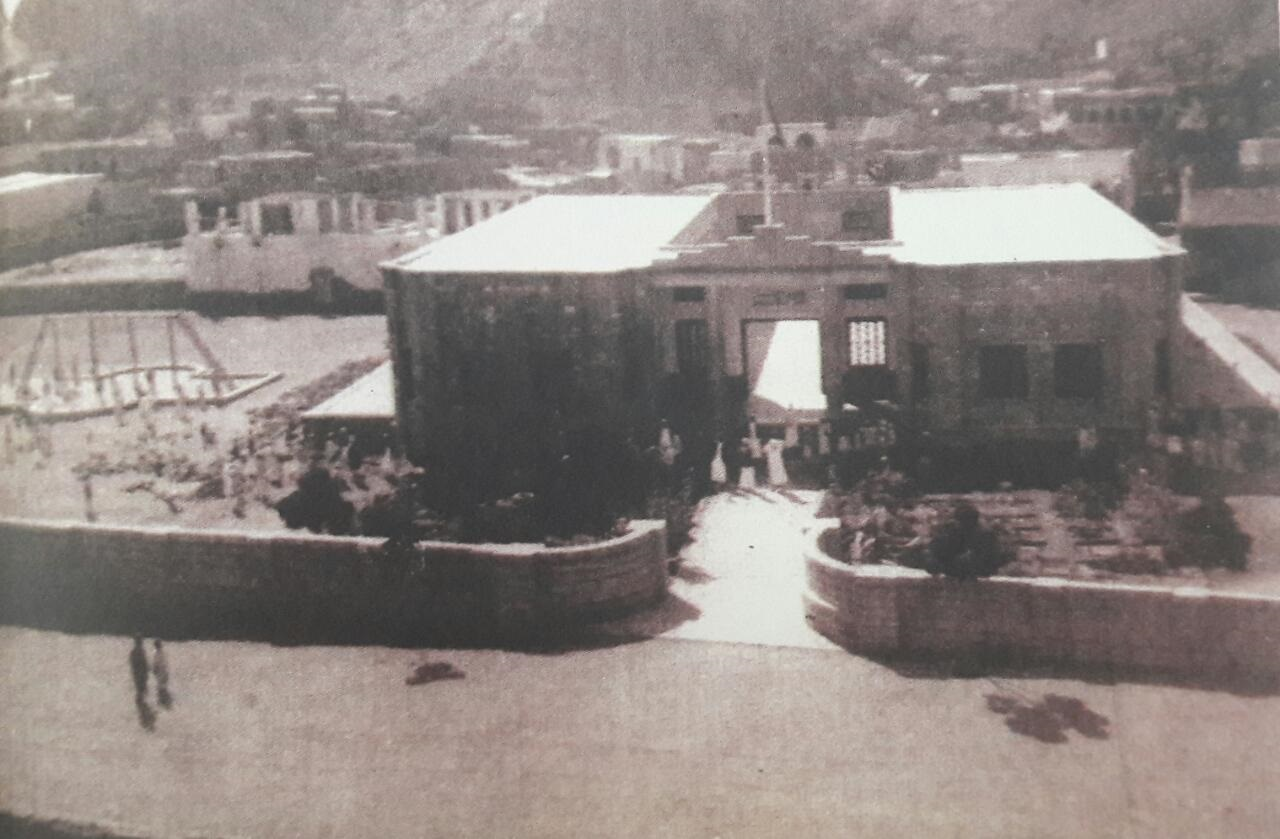 Photo of The Sultanate of Oman's First Government School: Al Saidiya