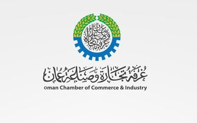 Oman Chamber Of Commerce And Industry To Organise Food Security