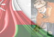 Omani Diplomacy: His Majesty's Vision from the Outset