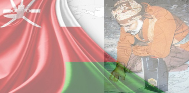 Photo of Omani Diplomacy: His Majesty's Vision from the Outset