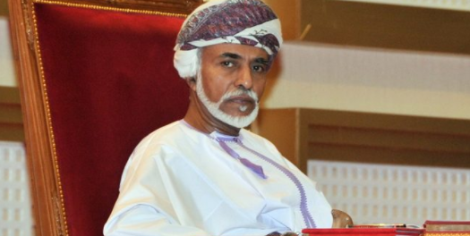 Photo of Sultan Qaboos offers condolences to Egyptian President