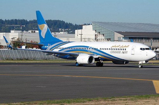 Low Cabin Pressure Causes Oxygen Masks Drop Down On-Board Oman Air