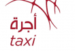 Mwasalat to Commence Operations on Taxi Service