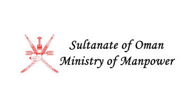 Photo of Manpower has provided over half of the 25,000 new jobs for Omanis