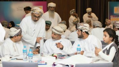 Photo of Oman Vision 2040 seeks participation of  public with upcoming initiative
