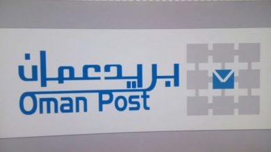 Photo of Oman Post launches programme for training and potential employment opportunities