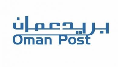 Photo of Oman Post celebrates Gulf Cup heroes via postage stamps and photo gallery