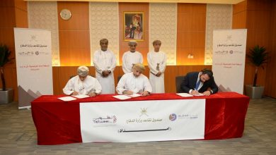 Photo of MoD Pension Fund signs agreement with Duqm Port and Oman SEZD Development Company