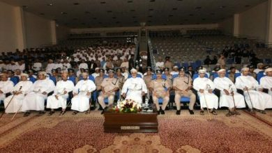 Photo of Civil Defence marks World Civil Defence Day with ceremony