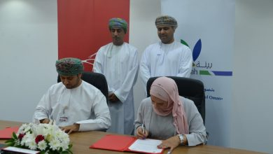Photo of Be'ah and Mwasalat pen waste management agreement