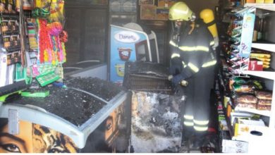 Photo of Civil Defence deals with fire in Barka