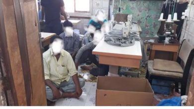 Photo of Municipality uncovers illegal business being run from houses in Mutrah