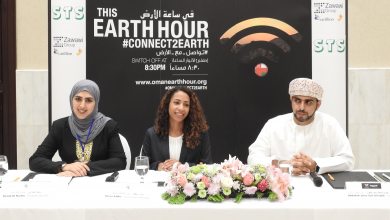 Photo of Environment Society of Oman announces annual event