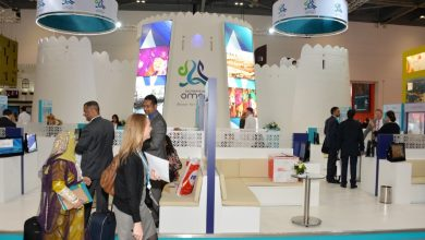 Photo of Oman participates at ITB Berlin in hope of fulfilling 2040 tourism strategy