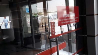 Photo of Failure to renew commercial licenses lands establishments in trouble