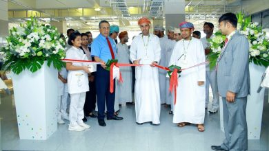 Photo of Clinic inaugurated ahead of new aiport opening