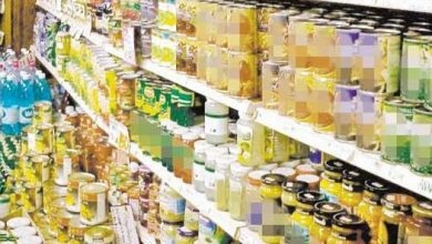 Photo of Efforts being taken to ensure standard of imported food into Sultanate