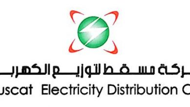 Photo of Muscat Electricity Distribution Company operates power transformer station in Al Amirat