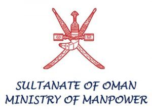 Photo of Close to 15,000 Omanis recruited since early December as Manpower steps up efforts