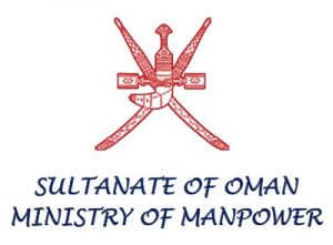 Close to 15,000 Omanis recruited since early December as Manpower
