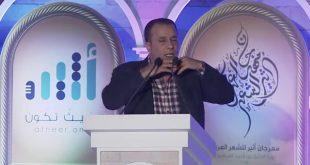 محمد الهادي