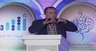 محمد الهادي الجزيري