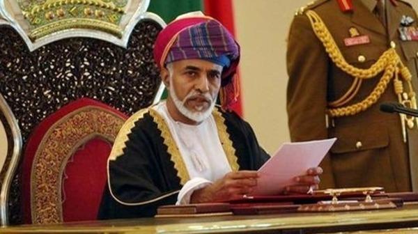 Photo of منذ 46 عامًا: خطابٌ مكتوبٌ من السلطان قابوس لمستشاره الاقتصادي
