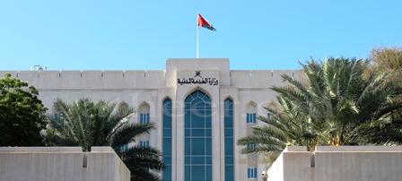 Photo of تعميم من وزارة الخدمة المدنية بشأن التعاقد للوظائف الشاغرة