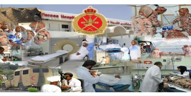 Photo of الجيش السلطاني يصدر إعلانًا عن فتح التجنيد