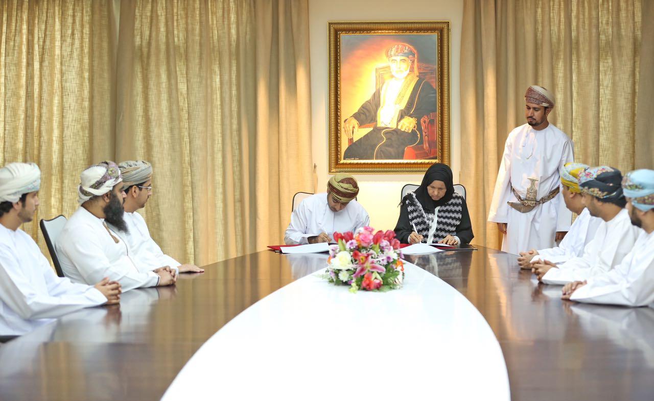 Photo of توقيع اتفاقية لتقديم خدمات جهة حكومية عبر مراكز سند