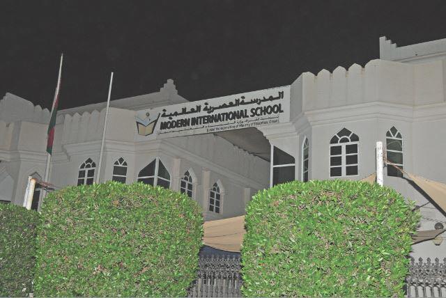 Photo of المتداول حول إغلاق مدرسة خاصة في السلطنة غير صحيح.. والسفارة الهندية تشتكي