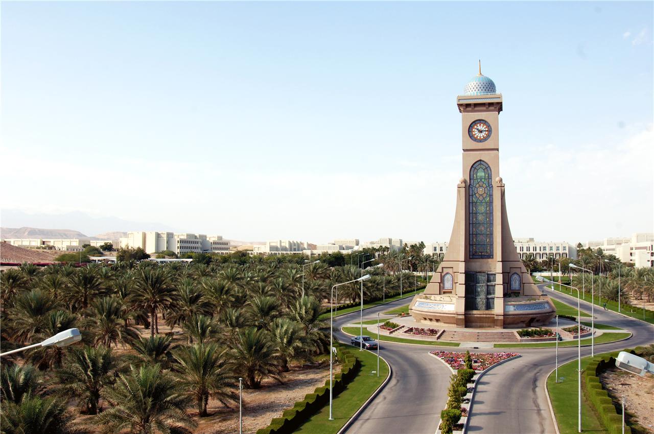 Photo of إنشاء  كرسي  للدراسات الاقتصادية في جامعة السلطان قابوس