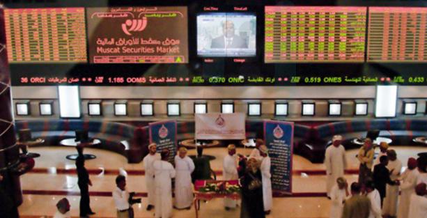 Photo of شركة عمانية تقدّم عرضا لشراء أسهم صغار المساهمين