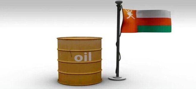 Photo of نفط عمان فوق ٥٥ دولارا