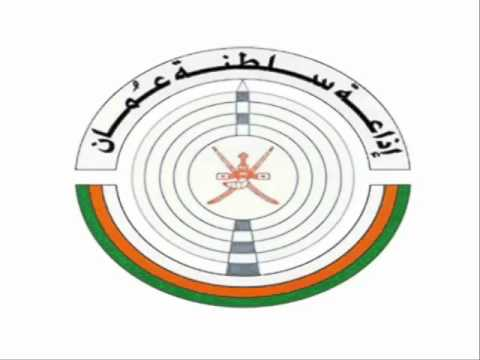 Photo of كيف أسهمت الخبرات الإعلامية الكويتية في إذاعة سلطنة عُمان؟