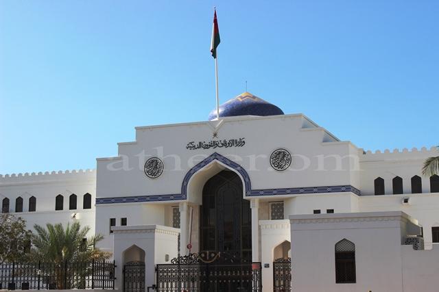 Photo of تحديد موعد عيد الأضحى المبارك