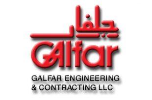 Photo of جلفار: لا صحة لما يتداول عن توقف أعمال الشركة في المشاريع الحكومية
