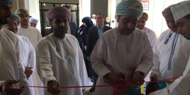 جامعة السلطان قابوس تفتتح معرض الجغرافيا الرابع
