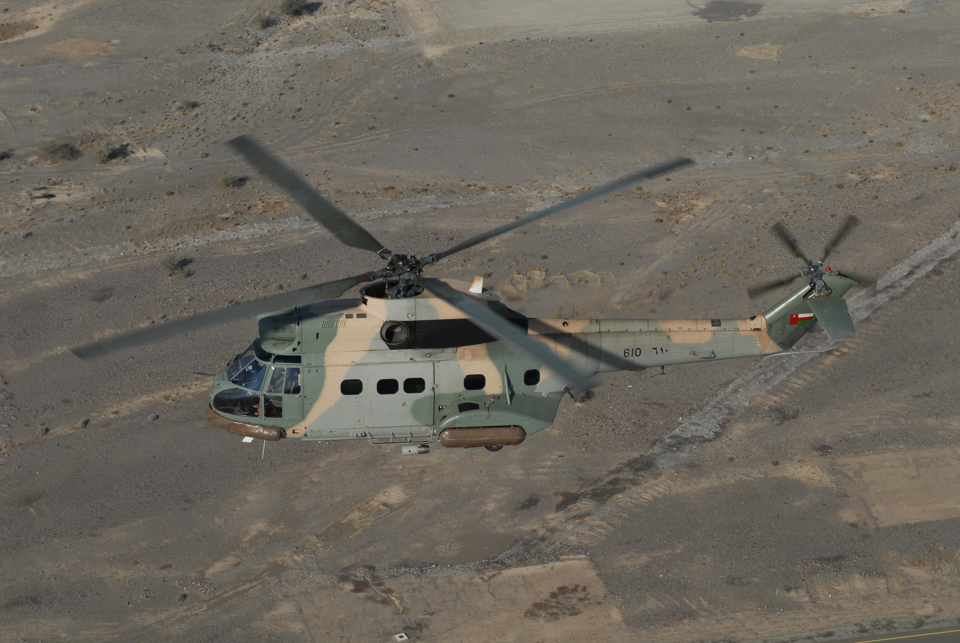 Photo of سلاح الجو ينقل جثمان مواطن بعد تعرضه لحادث سير