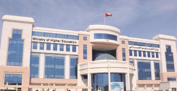 Photo of تحديد موعد الإعلان عن نتائج الفرز الثاني لبعثات البرنامج الوطني