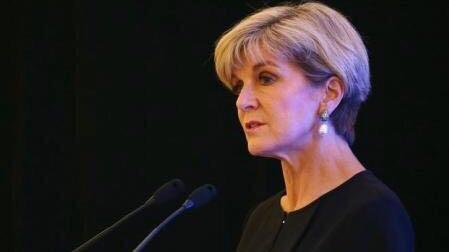 وزيرة الخارجية الأسترالية تُقدّم شكرًا خاصًا لجلالة السلطان