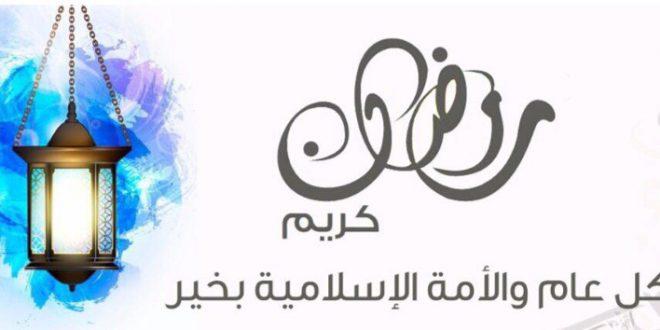 موسى الفرعي يكتب: إنه الأول من رمضان