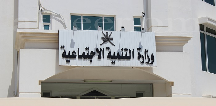 Photo of وزارة التنمية تصدر إعلانًا لمستحقي منحة الحج