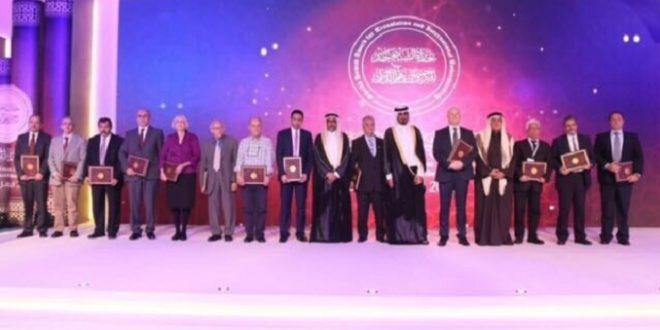 جائزة الشيخ حمد للترجمة والتفاهم الدولي