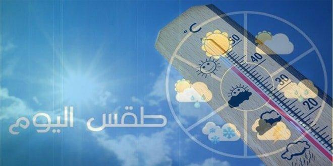 أدنى درجات الحرارة في مرمول: تعرف على حالة الطقس لليوم - صحيفة أثير الإلكترونية