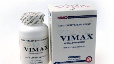 Photo of أحدها قد يؤدي للوفاة: ٤ منتجات دوائية في الأسواق المحلية تحوي مواد خطيرة والصحة تسحبها