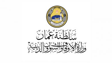 Photo of الأوقاف تصدر بيانًا حول هلال جمادى الآخرة